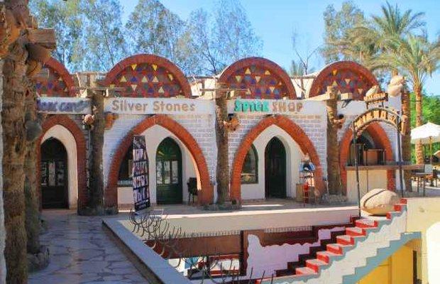 фото Amar Sina Hotel 596301522