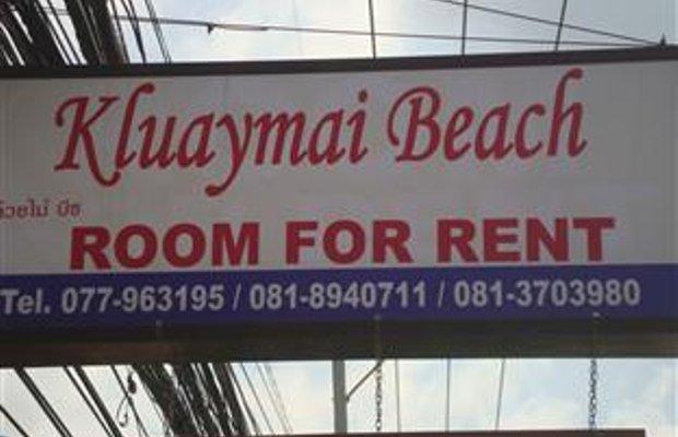 фото Kluay Mai Bungalow Beach 596549678