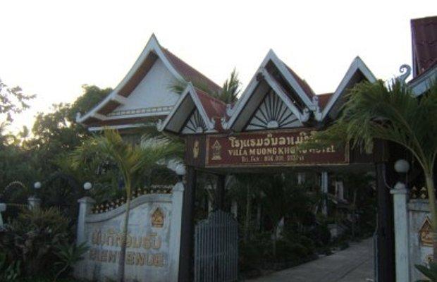 фото Villa Muong Khong 597170500