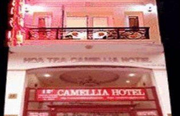 фото Camellia Hanoi Hotel 597197535