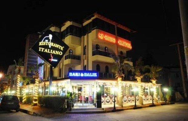 фото My House Hotel 597237421