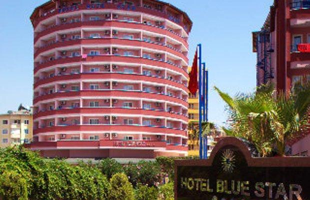 фото Blue Star Hotel 598327898