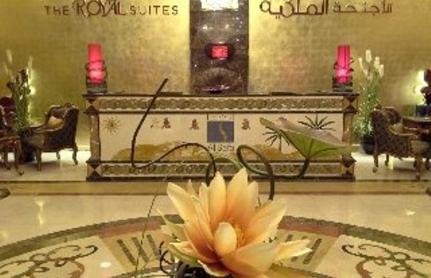 фото Al Safa Royal Suites 598345289