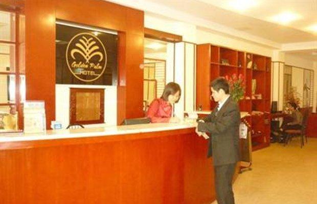 фото Hanoi Golden Palm Hotel 601467684