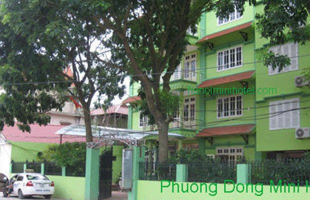 фото Phuong Dong Airport Hotel 602934206