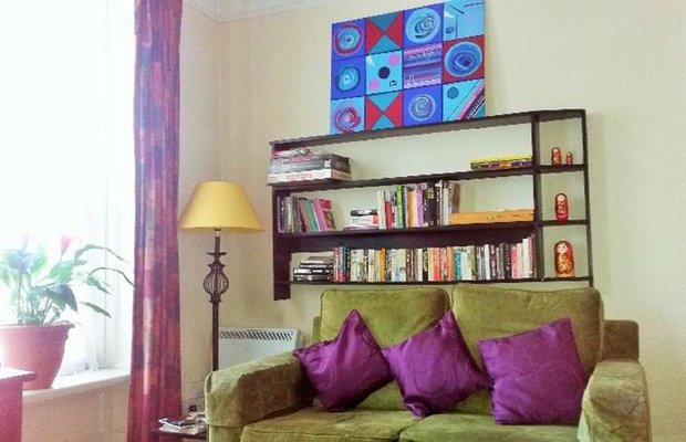 фото Aaran House Tourist Hostel 602941024