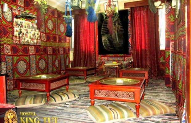фото King Tut Hostel 602953635