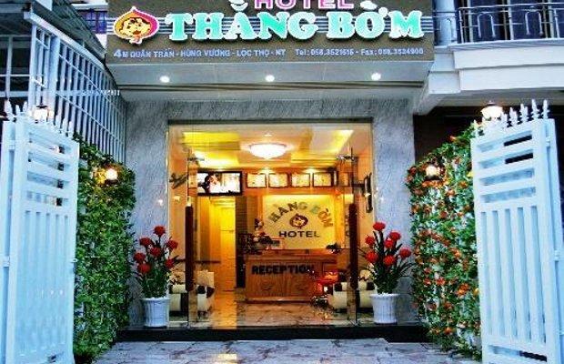 фото ThangBom Hotel 602972941