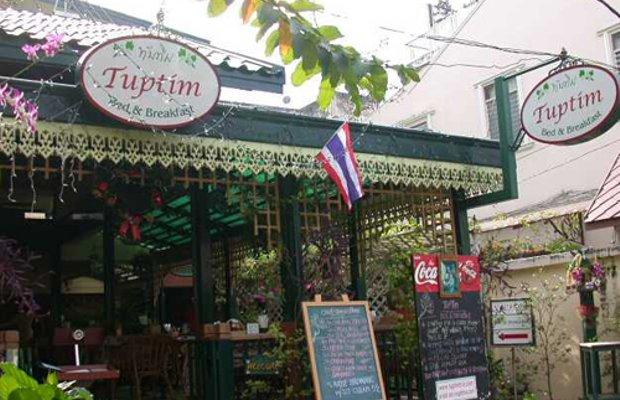 фото Tuptim Bed & Breakfast 602994219
