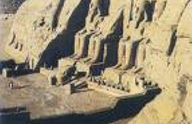 фото Horus Hotel Aswan 603033404