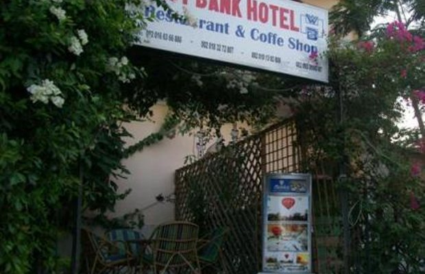фото West Bank Hotel 603166322