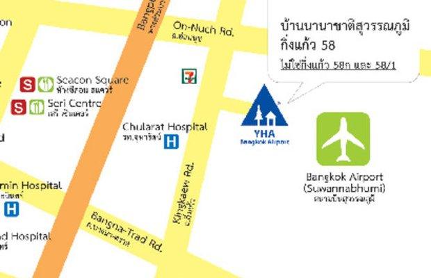 фото YHA Bangkok Airport 603166784