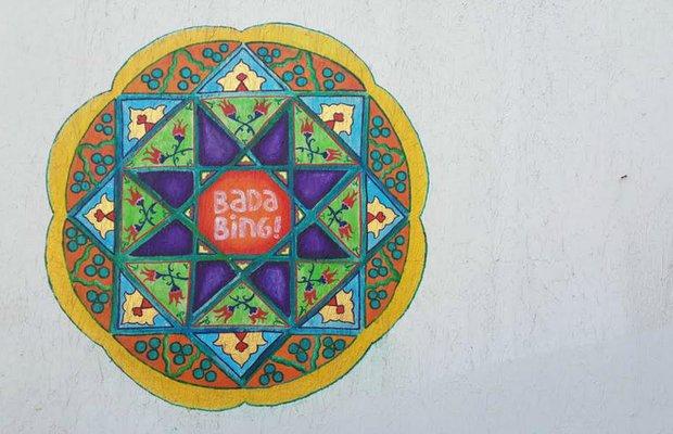 фото Bada Bing Residence 603216767