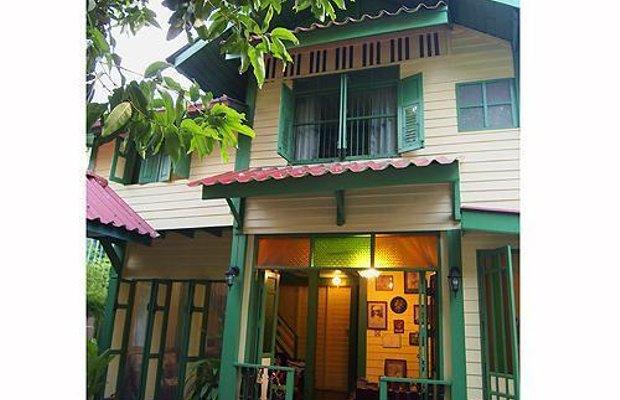 фото Baan Tepa Boutique House 603223764