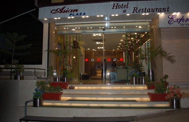 фото Hotel Asian Plaza Dharamshala 603243203