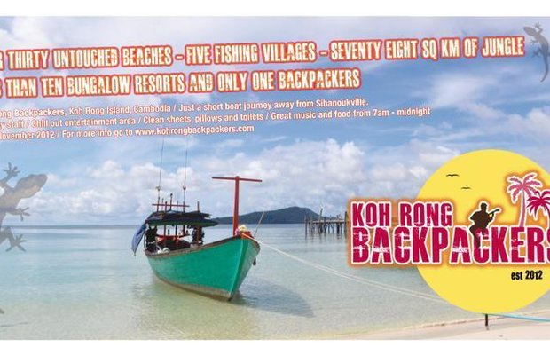 фото Koh Rong Backpackers 603290335