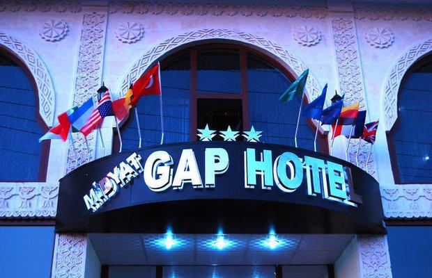 фото Midyat GAP Hotel 603292203