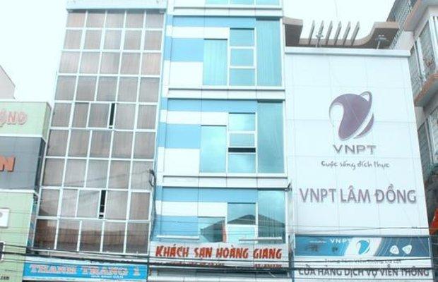 фото Hoang Giang Hotel 603320148