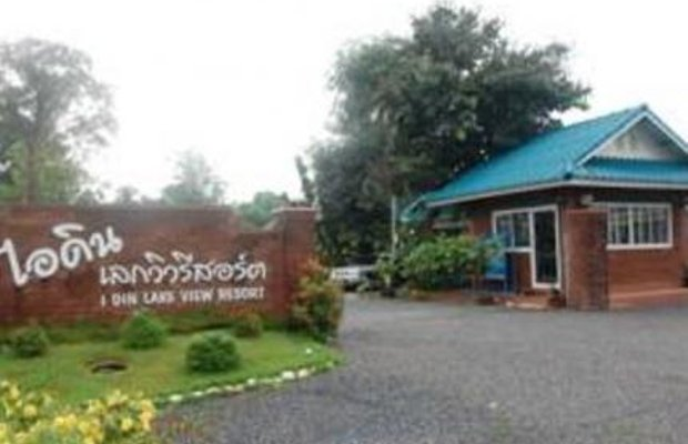 фото I Din Lake View Resort 604979593