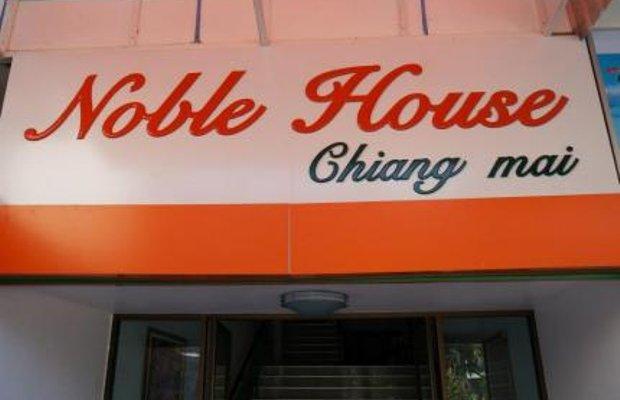 фото Noble House Chiangmai 605043697
