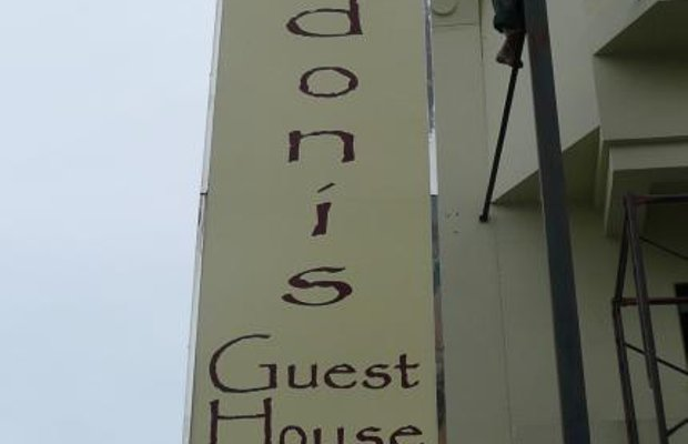 фото Adonis Guest House 605182633
