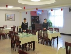 Xianyang hotels with restaurants