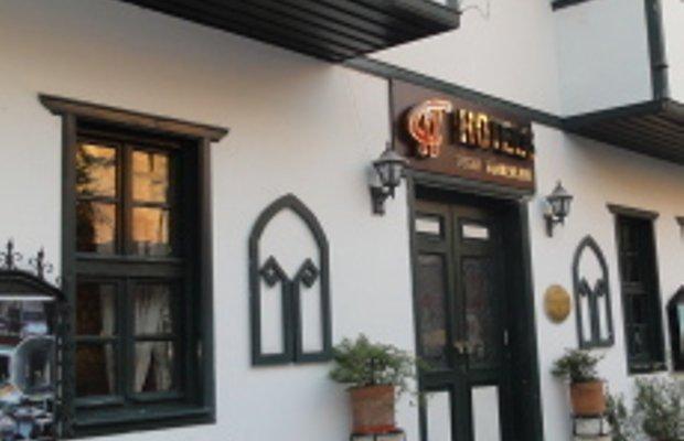 фото C & H Hotels Türkevi 615644704