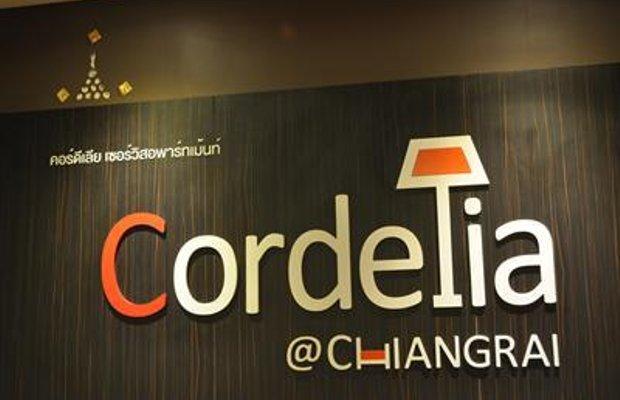 фото Cordelia Chiangrai 615778511