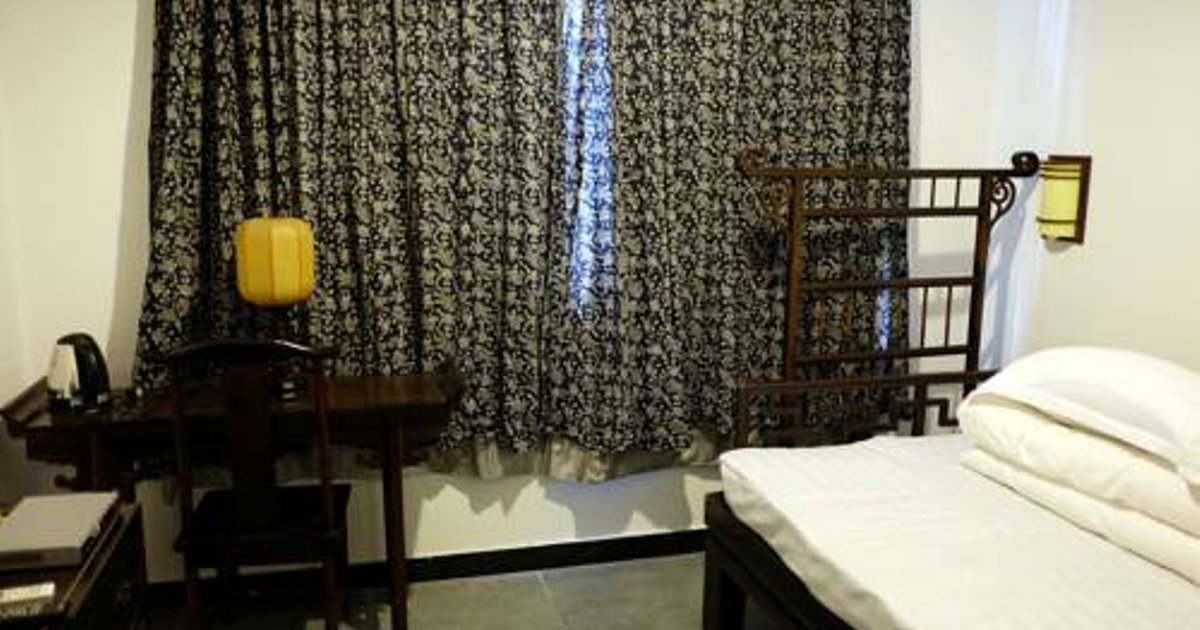 Suzhou Yishui Lanting International Hostel