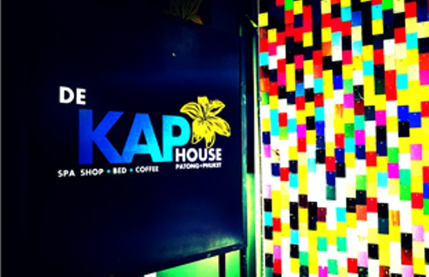 фото De Kap House 627229187