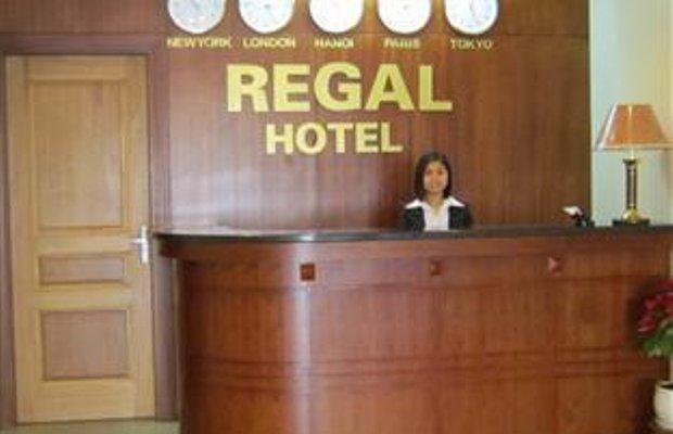 фото Regal Hotel 628047516
