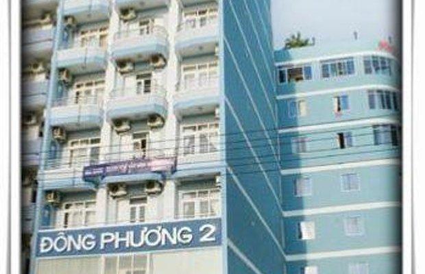 фото Dong Phuong 2 Hotel 628047671