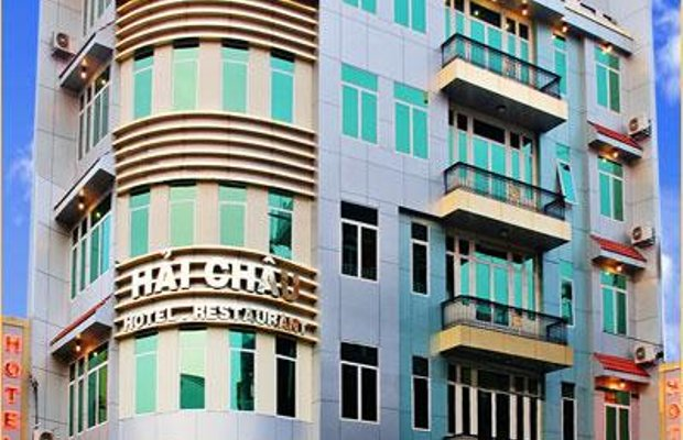 фото Hai Chau Hotel 628048246