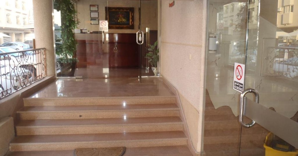 Mkani 2 Hotel Apartments - Family Only