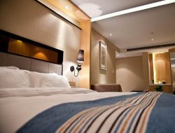 Nanchang hotels with restaurants