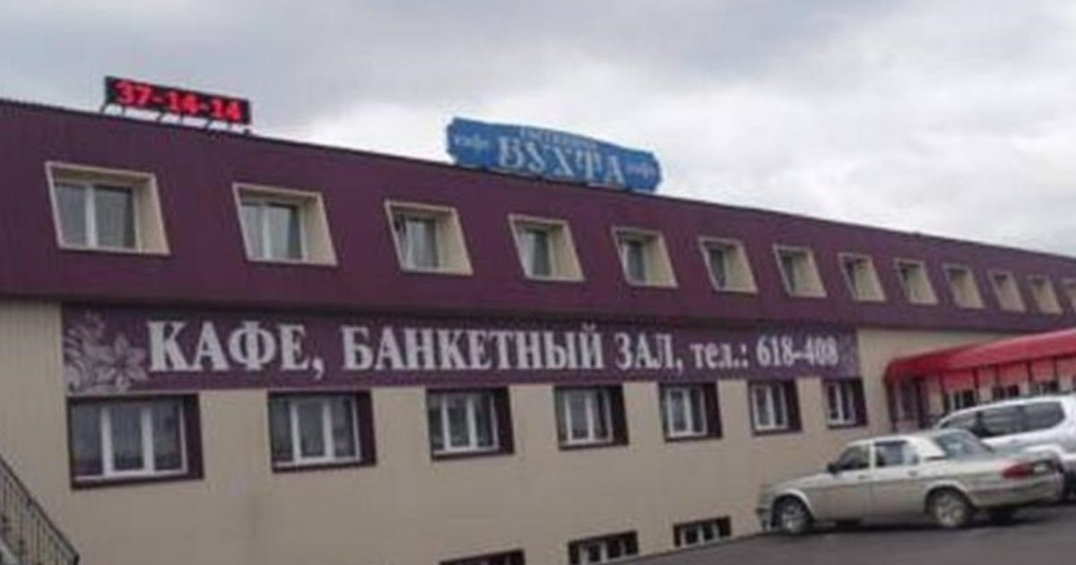 Buhta Mini-Hotel
