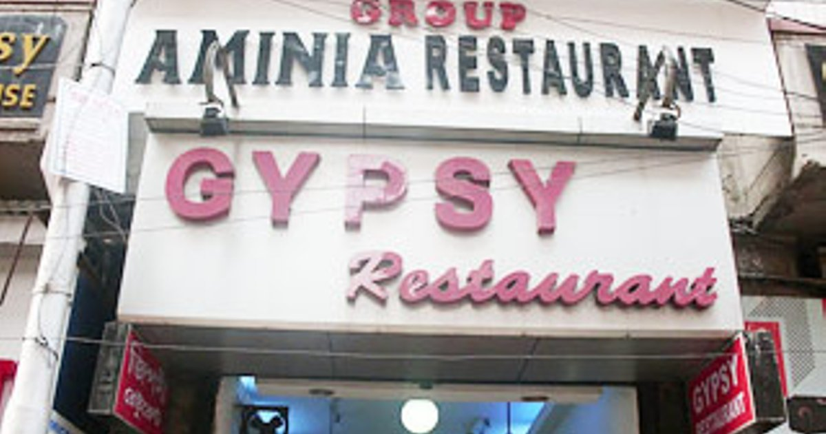 Gypsy Guest House