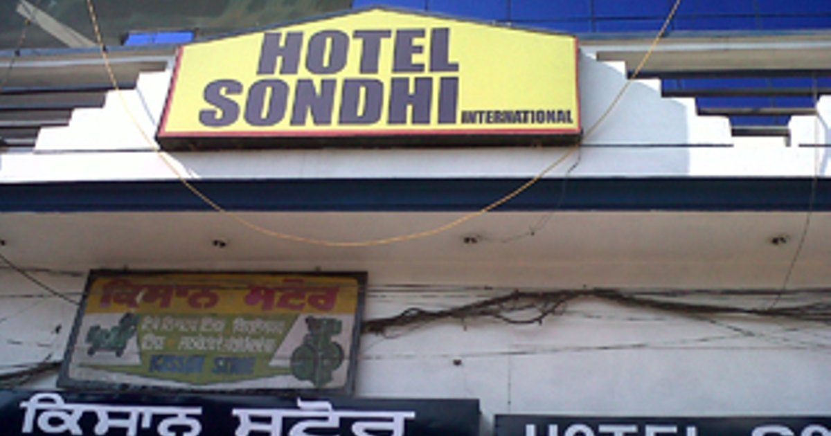 Hotel Sondhi International