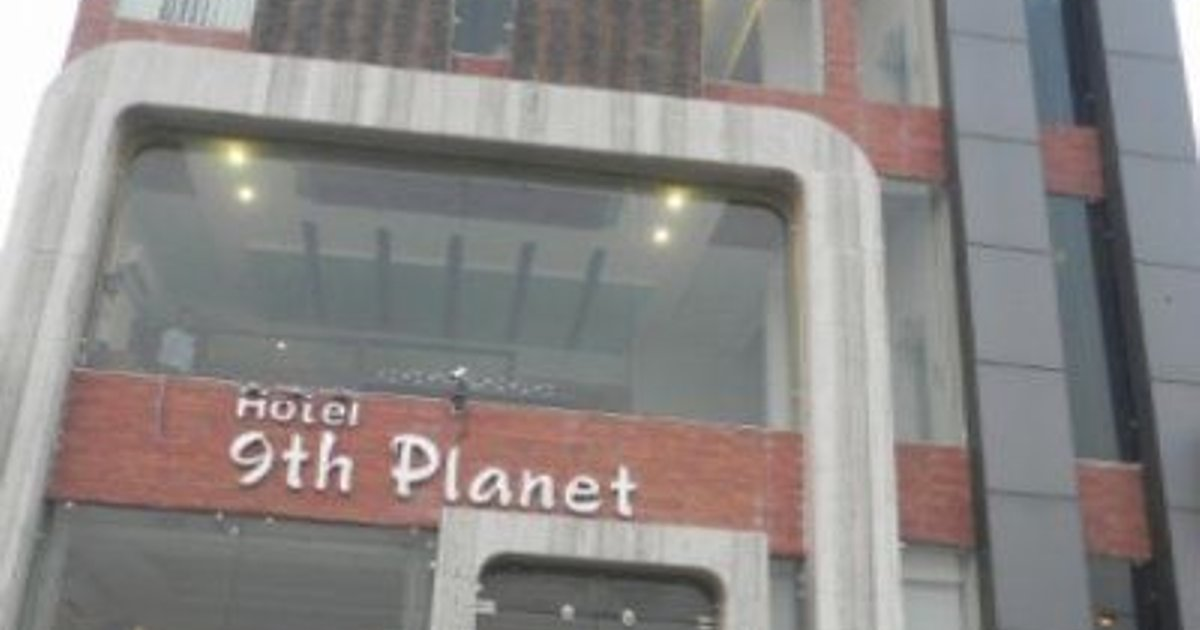 Hotel 9th Planet
