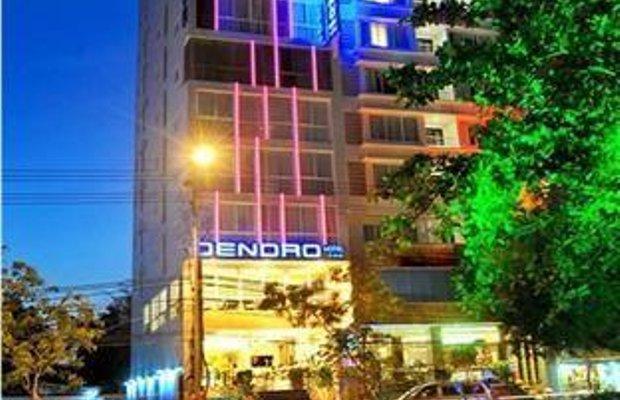 фото Dendro Hotel 639252839
