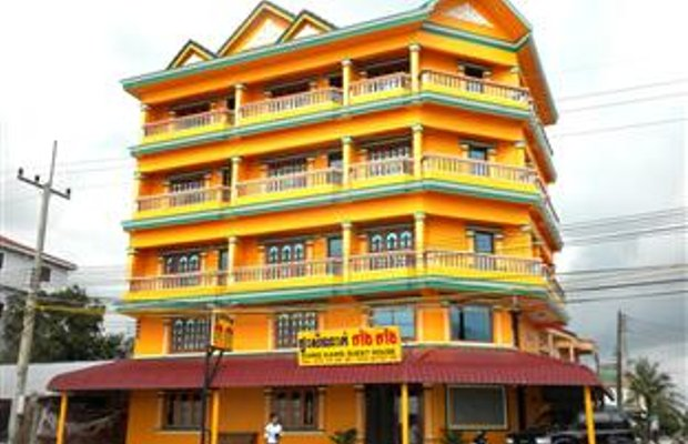 фото Kaing Kaing Guesthouse 64029411