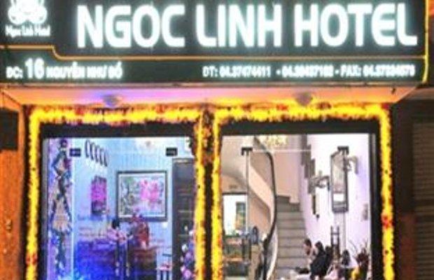 фото Ngoc Linh Hotel 64042834