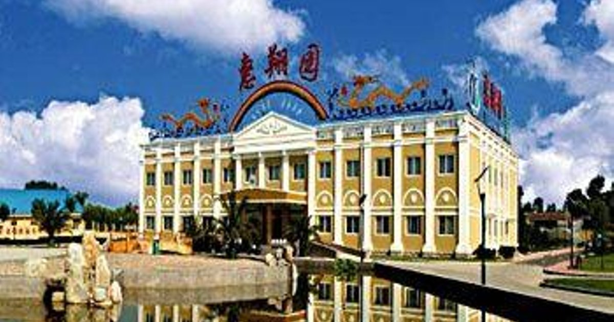 Hui Xiang Yuan Resort
