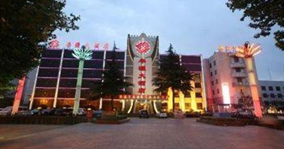 Everyday Inn (Hefei Fengyang Road)