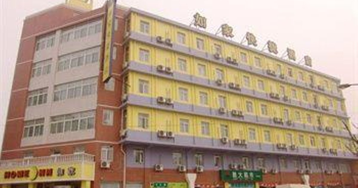 Home Inn Taihangshan - Dongying
