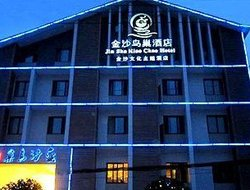Pets-friendly hotels in Dujiangyan