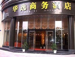 Top-5 hotels in the center of Shaoguan