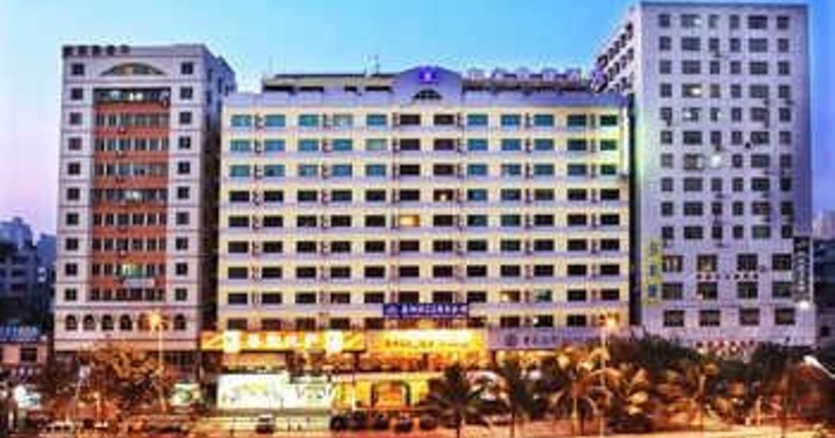 Home Inn Haikou Middle Haixiu Road