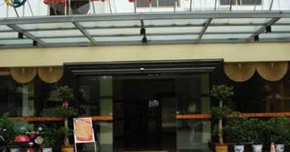 Nandu Business Hotel Haikou
