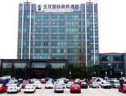 Haining hotels with restaurants
